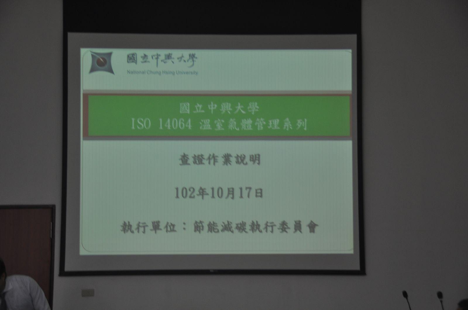 20131018120425_2.JPG