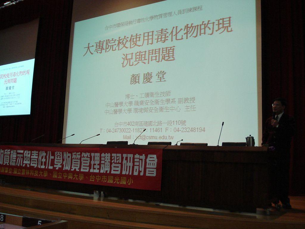 20091021201114_6.JPG