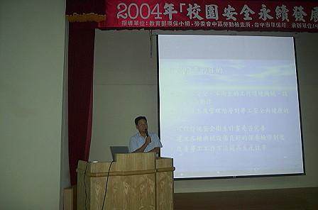 20091021092641_5.jpg
