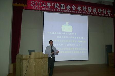 20091021140400_4.jpg