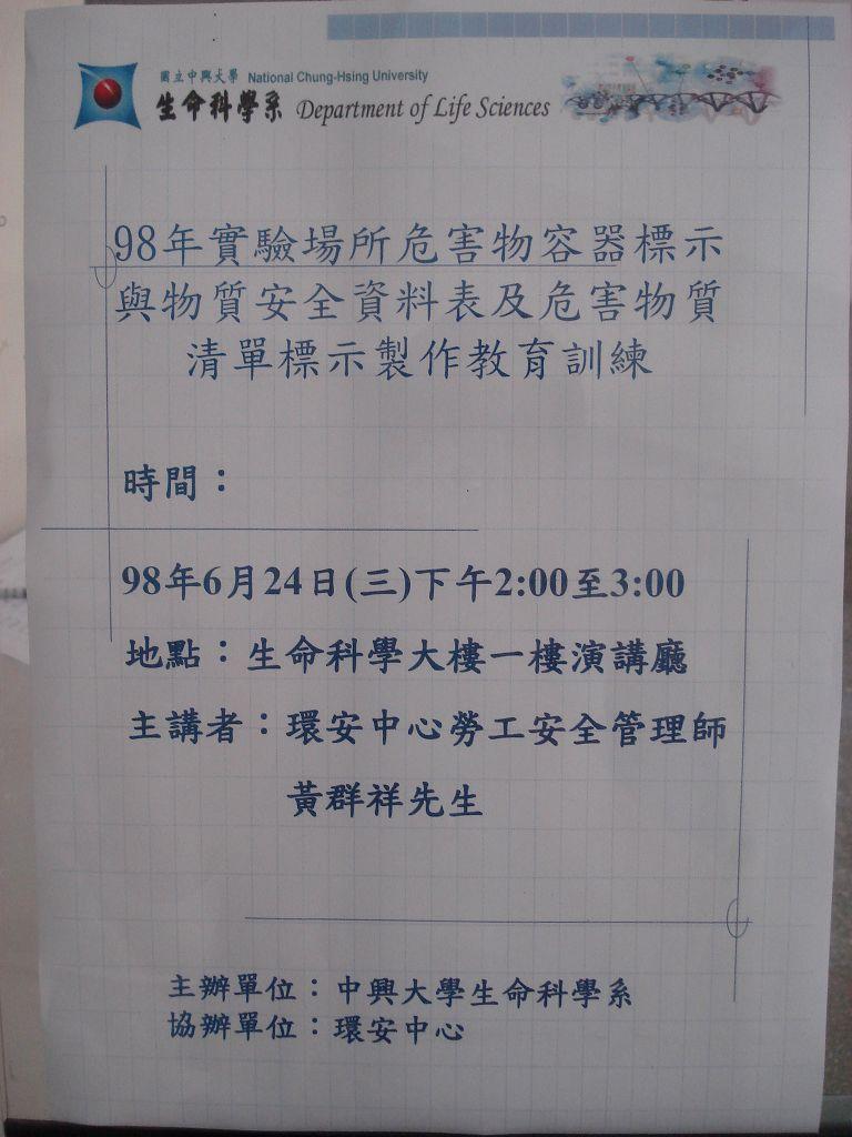 20091022015305_2.JPG
